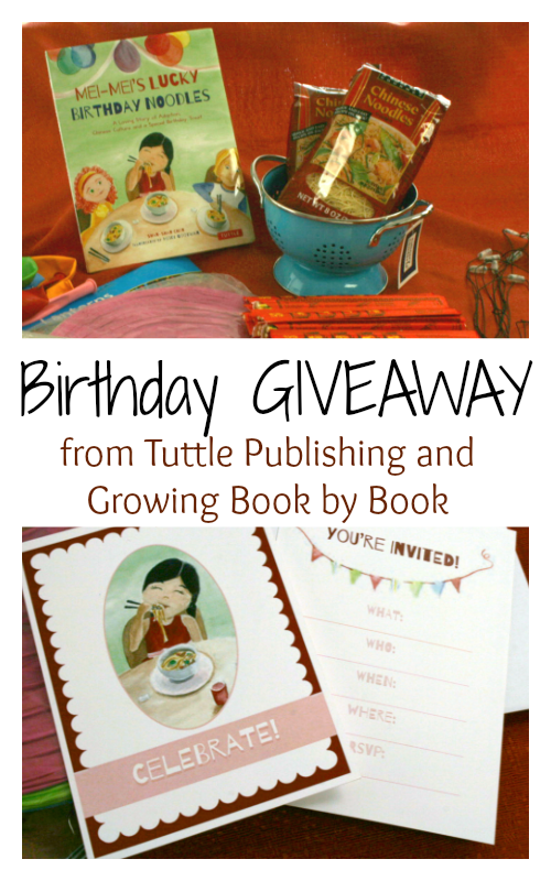 Birthday Giveaway pack from growingbookbybook.com and Tuttle Publsihing.  Enter through 8/25/14.