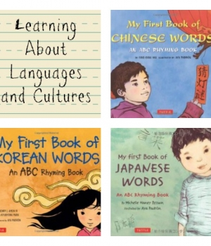 ABC books that explore languages and cultures