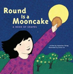 books for preschoolers: round is a mooncake