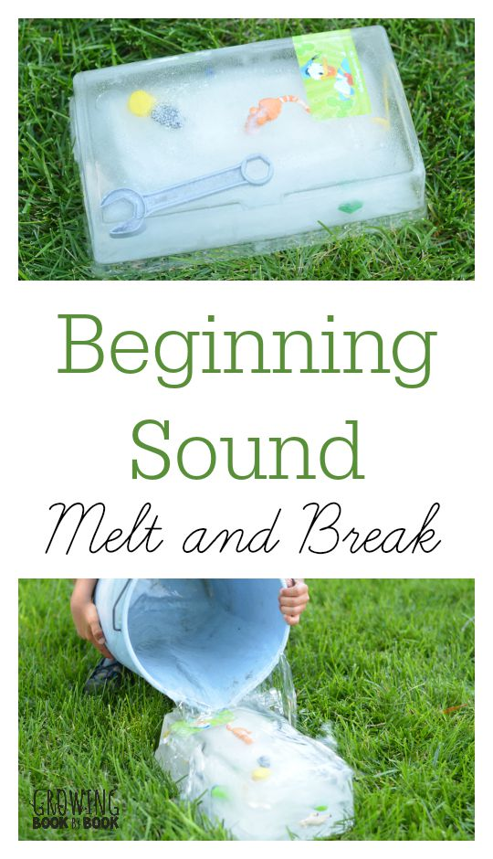 A beginning sound activity that will have the kids having fun outdoor play and building phonemic awareness skills.