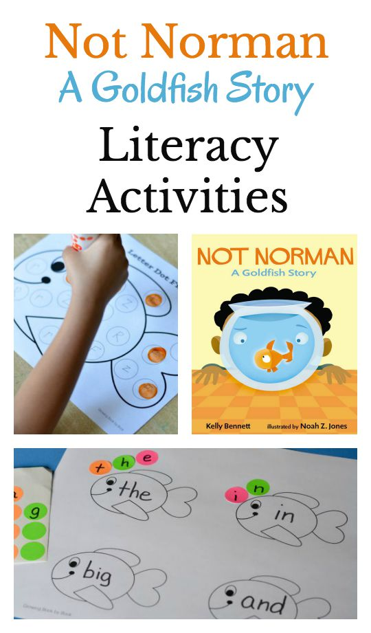 Read for the Record Day selected book for 2015 is Not Norman by Kelly Bennett. Use these Not Norman activities for a fun and literacy rich way to celebrate on October 22, 2015.