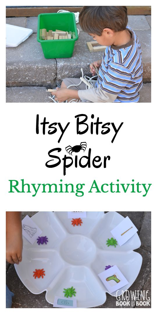 A playful rhyming activity to compliment The Itsy Bitsy Spider rhyme.