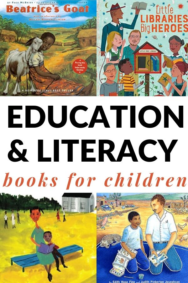 picture books about education and literacy